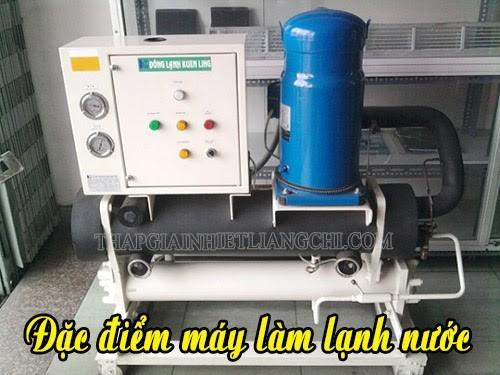 đặc điểm của máy làm lạnh nước